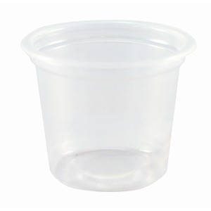 Round Portion Cup 30ml